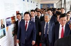 马来西亚总理马哈蒂尔分享马来西亚数字化转型的经验