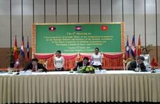 柬老越三国国会国防与安全委员会第四次会议闭幕并签署合作备忘录