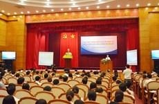 EVFTA宣传推广工作会议在广宁省举行