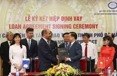 OFID向越南提供4500万美元贷款改善岘港市交通基础设施