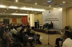 《东盟关于印度洋-太平洋合作的展望》强调东盟的核心作用