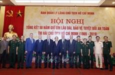 阮春福:保护胡志明主席遗体的绝对安全在建国卫国事业中具有重要的意义