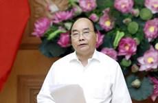 政府总理阮春福主持召开国家财政预算工作会议