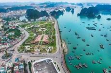 广宁省改善投资环境,促进经济增长