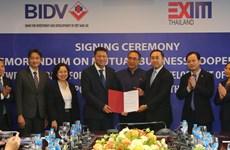 越南BIDV银行与泰国EXIM银行签署合作协议