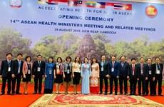 越南卫生部代表团出席第14届东盟卫生部长会议