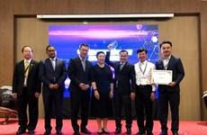 越南岘港荣获ASOCIO 2019年智慧城市奖