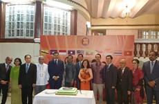 越南驻埃及大使馆举行东盟成立52周年庆祝活动