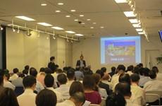越南企业在日本寻求经营合作机会