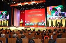 阮富仲:没有坚强意志,将对祖国的命运、国家政权的生存和党的领导作用构成威胁