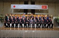越南驻外国外交机构举行九·二国庆节纪念活动