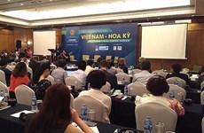 2019年越美两国贸易论坛即将在胡志明市举行