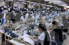 胡志明市吸引外资猛增 投资金额超过40亿美元