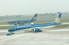 越航首次推出通过现金和奖励里程支付机票的服务