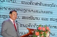 越南国庆节74周年庆祝活动在老挝举行 多名老挝党和政府高官出席