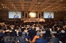 越南代表团出席第七届东京非洲发展国际会议