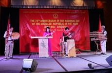 越南国庆74周年庆祝活动在加拿大隆重举行