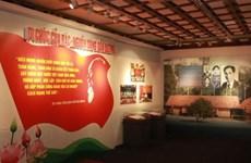 践行胡志明主席遗嘱50周年摄影展