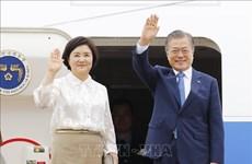 韩国总统文在寅启程出访东南亚三国