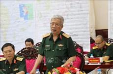 越南出席第八次首尔安全对话
