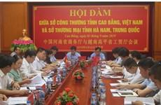 越南高平省与中国河南省加强对接促进经贸合作