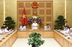 越南政府副总理王廷惠主持反洗钱指导委员会会议
