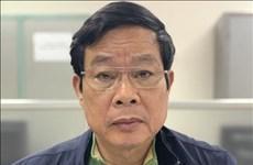 Mobifone公司收购AVG腐败案:两名前部长和12名同犯被提起公诉