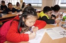 掀起捷克越南人学习越南语热潮
