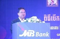 柬埔寨国家银行行长高度评价越南企业的贡献