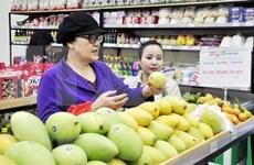 越韩两国分享分销行业中的相关经验