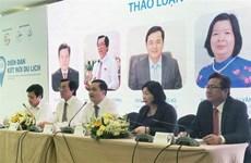 胡志明市与九龙江三角洲旅游连接论坛在胡志明市举行