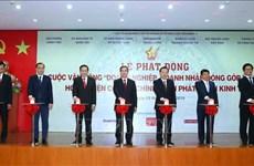 """越南启动""""企业和企业家为经济发展政策和机制建言献策""""运动"""