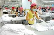 同奈省贸易顺差达21亿美元