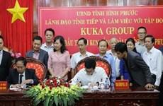 中国顾家家居集团对平福省投入5000万美元