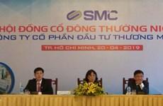 日本Hanwa集团收购越南钢卷生产厂
