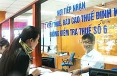 2019年前8月越南税务机关进行55701次稽查