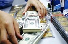 9月5日越盾对美元汇率中间价下调6越盾