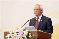 到2030年建立健全越南的法律制度体系