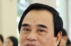 岘港市人民委员会原两位前任主席遭起诉