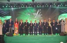 第15届胡志明市国际旅游博览会介绍传统文化特色