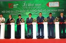 第15届胡志明市国际旅游博览会开幕