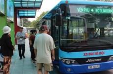 河内市民排队办理公交车免费卡