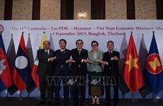 柬老缅越四国经济部长一致同意加强合作