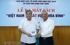 《越南—和平渴望》新书问世