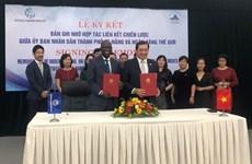 岘港市与世界银行签署战略对接备忘录