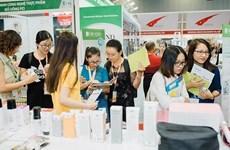 越南国际食品饮料、加工及包装技术展览会在河内举行