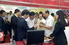 越南商品推介会在缅甸举行