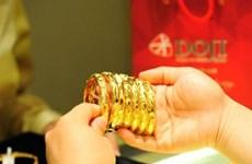9月9日越南黄金价格小幅下降