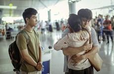 越南两部电影参加第24届釜山国际电影节