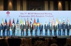 东盟与各伙伴就地区自由贸易协定进行谈判